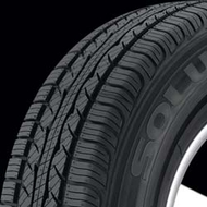 Are Kumho Tires Good?